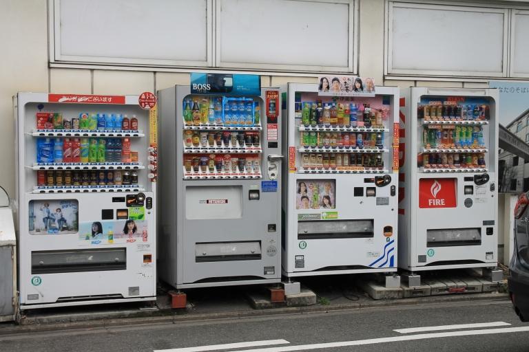 Vending Machine in Tokyo Street