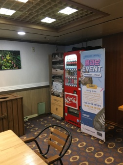 Vending Machines on passenger ferry Panstar Dream (Busan-Osaka)