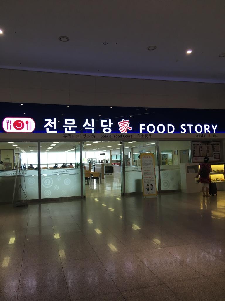 Eingang des Restaurants